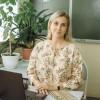 Прохорова Ольга Валерьевна