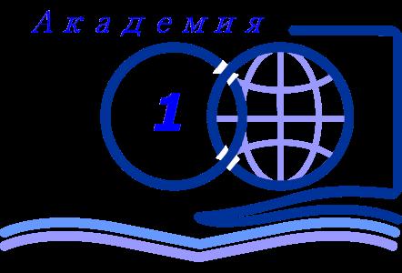 АкОО-1: Организация создания и особенности проектирования онлайн-курсов